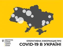 COVID-19: оперативна інформація на 2.07.2020 р.