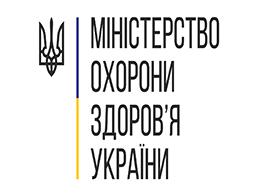 """Наказ МОЗ України від 21.07.2020 № 1653 """"Про внесення змін до протоколу «Надання медичної допомоги для лікування коронавірусної хвороби (COVID-19)»"""""""
